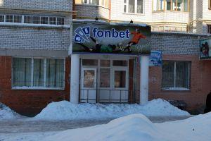 foto.cheb.ru-31988