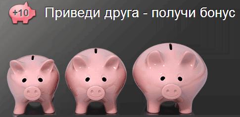 bonus-mir_stavok