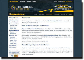 1212257153_the-greek