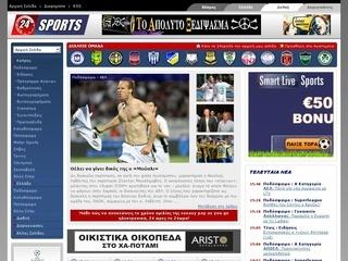 24sports.com.cy