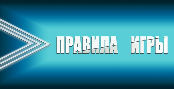 Лучшие букмекерские мира и россии отзывы