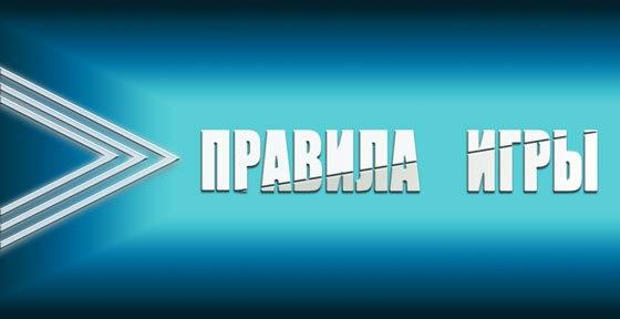 Фк реал сосьедад состав украина