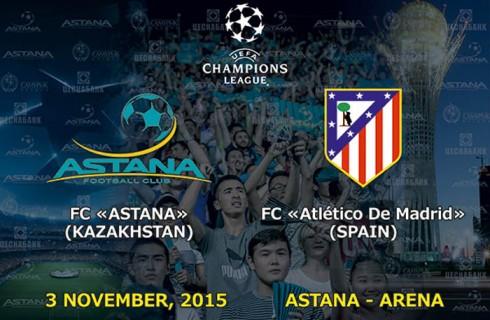 Прогноз на матч Астана — Атлетико, Лига чемпионов, 3.11.2015