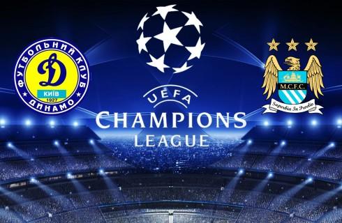 Прогноз на матч Динамо Киев — Манчестер Сити, Лига чемпионов УЕФА, 24.02.2016