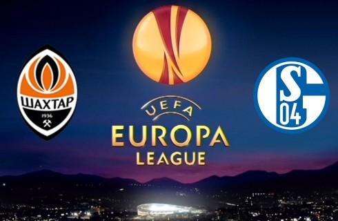 Прогноз на матч Шальке 04 — Шахтер, Лига Европы УЕФА, 25.02.2016