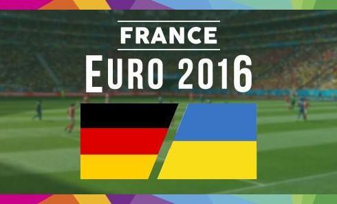 Прогноз на матч Германия – Украина, чемпионат Европы, 12.06.2016
