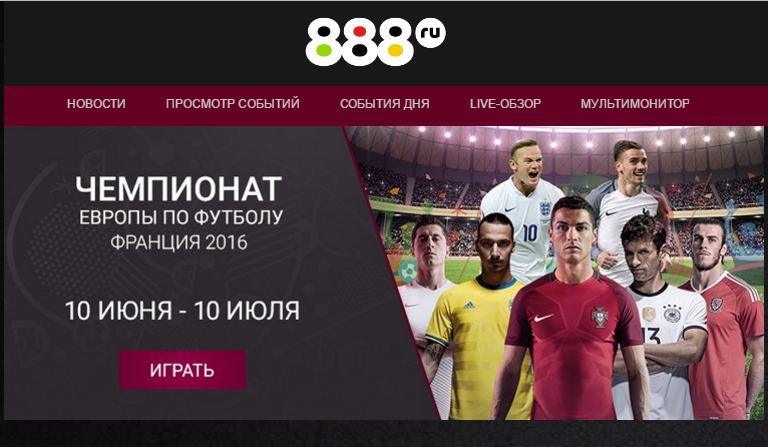 888-ru