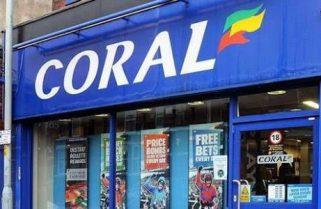 Coral предложит своим клиетам новые игры от Red Tiger Gaming